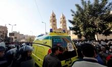استنفار أمني يسبق تشييع ضحايا تفجير الكنيسة بالقاهرة