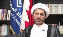 السجن 9 سنوات لمعارض بحريني أدين بالتحريض على النظام
