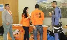 جامعة حيفا: التجمع القائمة العربية الوحيدة في انتخابات النقابة