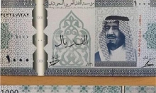 إصدار عملة سعودية جديدة تحمل صورة الملك