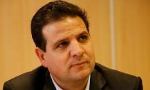 عودة: نتنياهو يؤجج نيران العنصرية تجاه العرب
