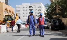 قطر: إلغاء نظام الكفالة وإصلاحات تحمي حقوق العمال