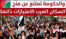 2.5 مليون فقير في إسرائيل