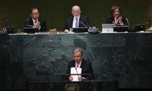 الأمين العام المقبل للأمم المتحدة يشدد على الإصلاح والتغيير