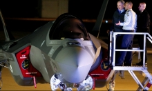 "مع هبوط طائرتي ""إف35""؛ نتنياهو: الطيران ينفذ مهمات يوميا"