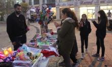 الناصرة مع اقتراب العيد: مشاهد من ساحة العين