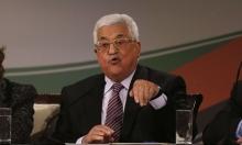 عباس يرفع الحصانة البرلمانية عن نواب في التشريعي