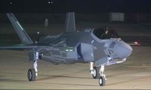 """ما هي مواصفات الطائرة """"إف 35""""؟"""