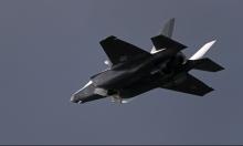 """إسرائيل تستقبل أول طائرتي """"اف – 35"""" وتأمل بالتفوق الجوي"""