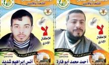 النيابة العسكرية الإسرائيلية ترفض التماسا للإفراج عن أسيرين