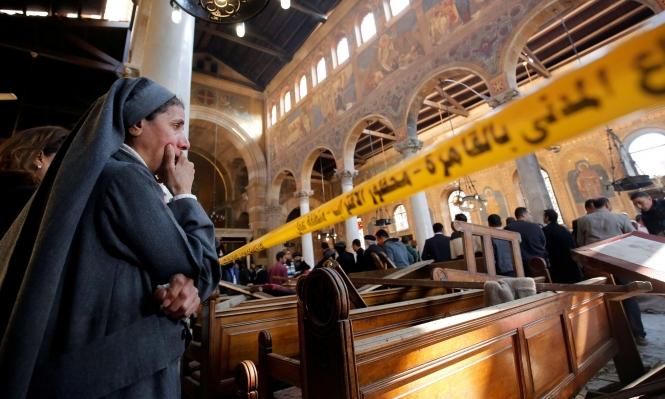 نتيجة بحث الصور عن تفجير الكاتدرائية