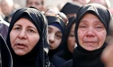 حلب عار الإنسانية