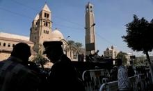 اللجنة التنفيذية للمؤتمر الأرثوذكسي تستنكر تفجير الكنيسة بالقاهرة