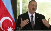 علييف: أذربيجان تشتري أسلحة إسرائيلية بـ5 مليارات دولار
