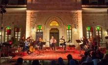 Event: عروض تاريخية للأوركسترا الوطنية الفلسطينية