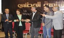 """تحقيق """"الدجاج المحرم"""" عن العربي الجديد في المركز الأول"""