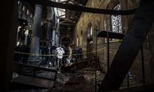 داعش يتبنى تفجير الكنيسة في القاهرة