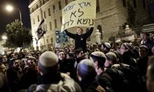 المستوطنون يتظاهرون ضد إخلاء عمونا أمام مسكن نتنياهو