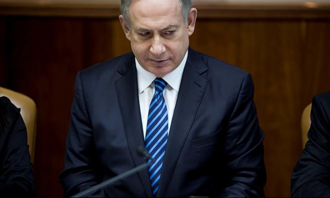 نتنياهو يشيد بفكرة ترامب نقل السفارة الأميركية إلى القدس