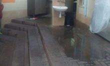 أم الفحم: تسريح طلاب من مدرسة بسبب مياه الأمطار