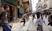 أمنستي: الإعدامات الميدانية في حلب جريمة حرب