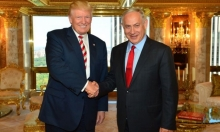 الجيش الإسرائيلي يخشى تقليص إدارة ترامب للمساعدات الأمنية