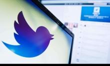 تويتر تتيح خاصية  البث المباشر من داخل التطبيق