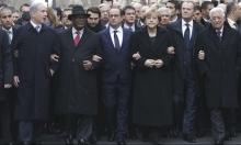 تأجيل عقد المؤتمر الدولي للسلام في باريس