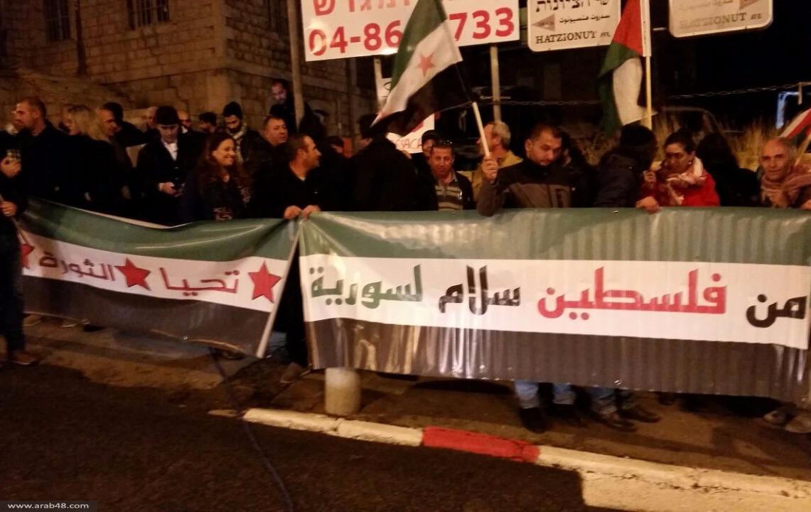 حيفا: مظاهرة ضد مجازر النظام وحلفائه بحلب
