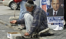 التأمين الوطني: إسرائيل الأفقر بين دول OECD