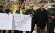 أم الفحم: موظفو البلدية في تظاهرة احتجاجية