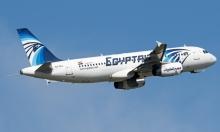 آثار مواد متفجرة على رفات ضحايا مصر للطيران