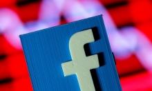 """""""فيسبوك"""" يطرح ميزة الإبلاغ عن الأخبار الكاذبة"""