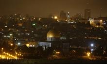 القنصلية الأميركية في القدس خططت مسبقا لتلائم سفارة
