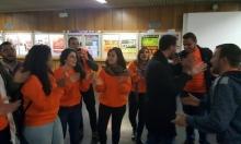 جامعة حيفا: التجمع يزيد من تمثيله في نقابة الطلاب