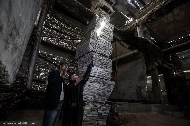 تحويل الدمار الإسرائيلي إلى فن غزي بنكهة هولندية