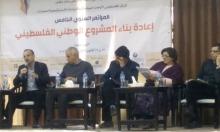"""عبد الفتاح: """"المصالحة بعيدة المنال... والبديل هو العمل من تحت"""""""