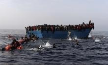 نحو 7200 مهاجر قضوا بالبحر في 2016