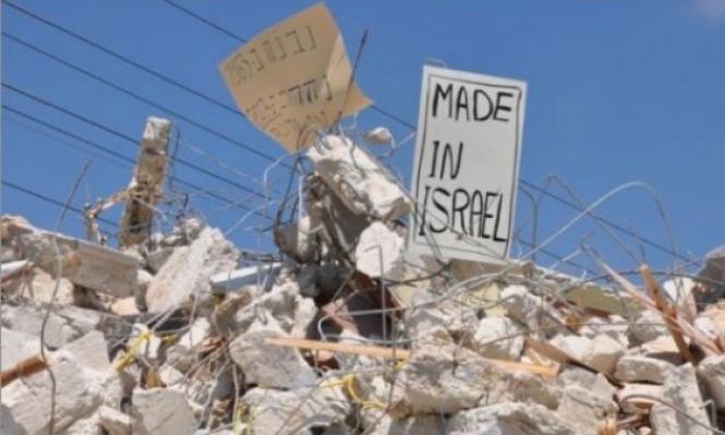 """""""الأرض والمسكن"""" تحذر من محاولة نتنياهو الانتقام لـ""""عمونا"""""""