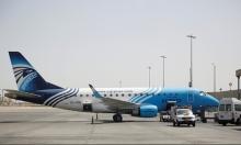 القاهرة تمنع نجل أسامة بن لادن من دخول مصر