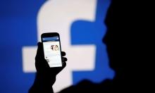 فيسبوك تعترف بمشكلة تؤثر على منصة المقالات