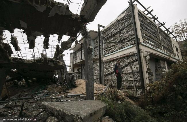 فنانة هولندية تحول ركام منزل بغزة إلى لوحة تشكيلية