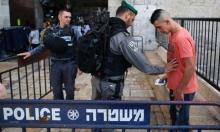 """الاحتلال يتهم مقدسيين بعد كتابة تعليقات في """"فيسبوك"""""""
