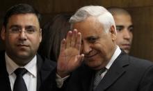 رئيس إسرائيل السابق يخرج من السجن