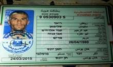 سابقة في غزة... إعدام أول امرأة فلسطينية منذ 22 عاما