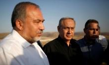 نتنياهو يحرض وليبرمان يتهم غطاس والمشتركة بالجاسوسية