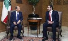 إعلان تشكيل الحكومة اللبنانية برئاسة الحريري