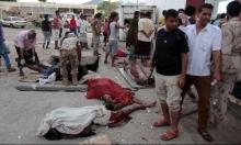 عدن: مقتل 42 جنديا بهجوم انتحاري