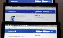 """تطويق الأخبار الكاذبة على """"فيسبوك"""": تهدد الديمقراطية"""