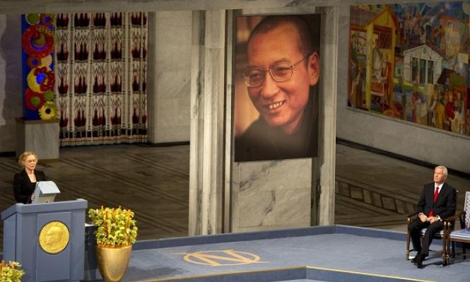 الصين والنرويج تنهيان خلافًا سببته جائزة نوبل